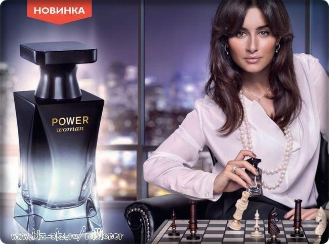 Power Woman новый аромат от Орифлейм представляет Тина Канделаки