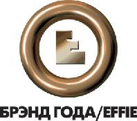 орифлэйм получает премию Брэнд Года/Effie 2011