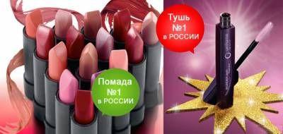 Супер-тушь для ресниц 5-в-1 и помада 100% цвета от Орифлейм - самые продаваемые продукты в России