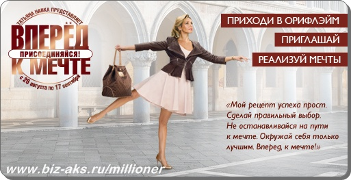 Navka_Oriflame
