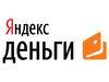 Яндекс-деньги новый способ оплаты заказов Орифлэйм