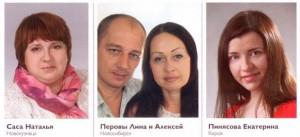 Новые бриллиантовые директора Орифлейм
