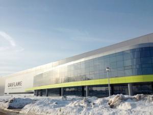 новый глобальный центр орифлейм в ногинске, москва, россия