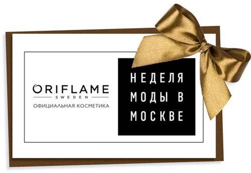 Орифлэйм - спонсор Недели моды в Москве