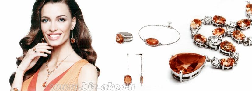 Принцесса Мадлен - колье, серьги, браслет и кольцо, коллекция Роял от Орифлэйм