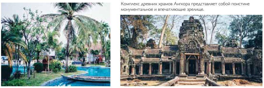 комплекс древних храмов ангкора