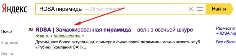 сайт российской ассоциации прямых продаж