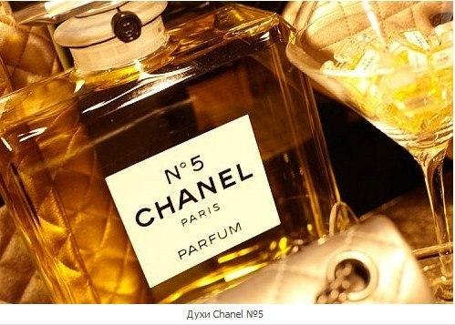 parfum-chanel-5