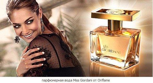 parfum-miss-giordani