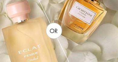 Выбор парфюма – дело индивидуальное