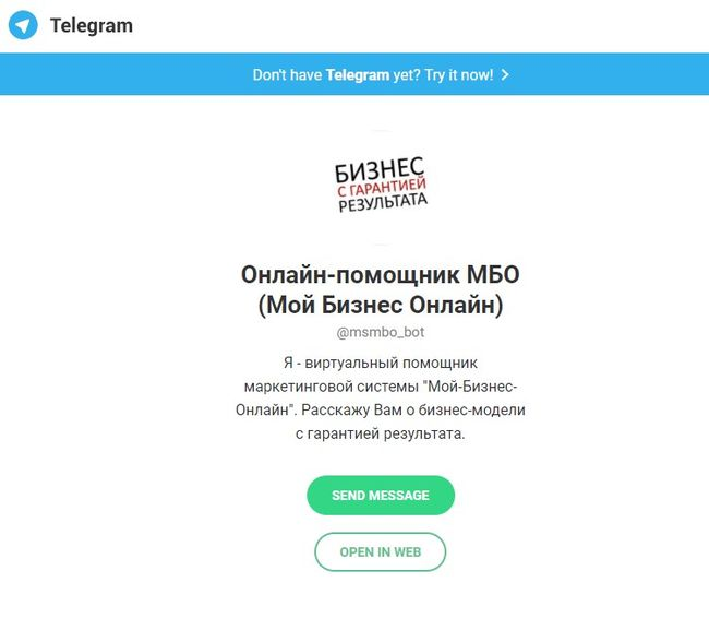 бот для телеграм telegram
